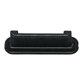 SONYウォークマンDockコネクタキャップ PDA-CAP2BK サンワサプライ PDA-CAP2BK