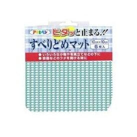 すべりどめマット アサヒペン LF10-10P