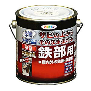 油性 高耐久鉄部用 こげ茶 0.7L アサヒペン #9017841