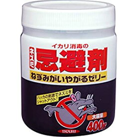 ネズミいやがるゼリー イカリ消毒 #205065