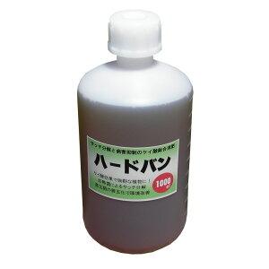 ハードバン 1000ml サッチ分解剤とケイ酸肥料が合体!