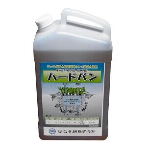 ハードバン 1500ml サッチ分解剤とケイ酸肥料が合体!