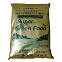 【送料無料・沖縄県除く】 スーパーグリーンフード(粉タイプ) 20kg