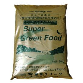 【送料無料/北海道・沖縄県発送不可】 スーパーグリーンフード(粉タイプ) 20kg