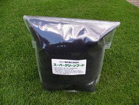 スーパーグリーンフードS 5kg