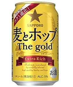 【送料無料】【処分】旧デザイン サッポロ麦とホップ ザ・ゴールド350缶48本(2ケース)セット賞味期限2018年10月!一部地域、北海道500円・沖縄1000円送料かかります。
