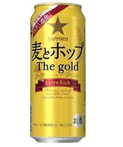 【送料無料】【処分】【500缶】旧デザイン サッポロ麦とホップ ザ・ゴールド 500缶48本(2ケース)セット賞味期限2018年10月!一部地域、北海道500円・沖縄1000円送料かかります。