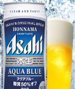 アサヒアクアブルー350缶24本入 2ケースまで、1個分の送料で発送可能!