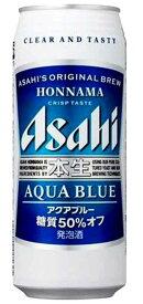 【500ml】アサヒ アクアブルー 500缶24本入2ケースまで、1個分の送料で発送可能!
