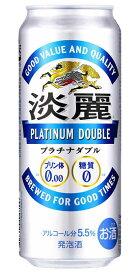 【500ml】キリン淡麗 プラチナダブル 500缶 24本入2ケースまで、1個分の送料で発送可能!