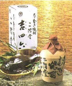 【送料無料】吉四六 壺 特殊陶器入り720ml 10本入りケース販売一部地域、北海道500円・沖縄1500円送料かかります。