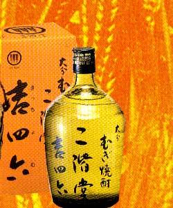 【送料無料】吉四六 瓶 720ml 10本入りケース販売2ケース(20本)まで1個口にて配送可能です。一部地域、北海道300円・沖縄1000円送料かかります。