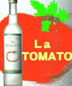 とまとがお酒になった ラ・トマト 500ml1本650円1ケース12本入のケース販売になります。