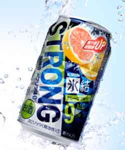 キリン 氷結ストロング グレープフルーツ350缶24本入 2ケースまで、1個分の送料で発送可能!