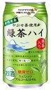 NIPPON PREMIUM 緑茶ハイ 340ml缶x24本入2ケースまで1個分の送料で発送可能です!