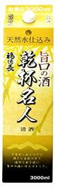 福徳長乾杯名人 旨口の酒3000mlパック(1ケース4本入)1ケース1個口の配送となります。