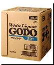 ホワイトリカーゴードー20% 18リットルバックインボックスお取り寄せに3営業日程掛かる場合がございます。