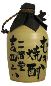 吉四六 壺 特殊陶器入り720ml10本入り ケース販売