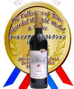 【送料無料】ロデス・メルロー 2013ベルリン・ワイン・トロフィー2014金賞受賞スクリューキャップ使用6本セットの販売になります。今ならソムリエナイフ(赤)をプレゼント中!一部地域、北海道500円・沖縄1500円送料かかります。