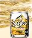 新スーパーニッカ&ウォーター250缶×24本入4ケースまで1個分の送料で発送可能です!