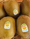 ゼスプリゴールドキウイ ニュージーランド産【野菜セット同梱で送料無料】