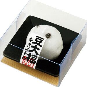 ロウソク ろうそく 蝋燭 お供え カメヤマローソク 仏壇 故人の好物シリーズ 豆大福キャンドル