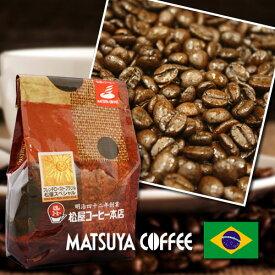 ■自家焙煎 大須 老舗 松屋コーヒー本店 深煎り コーヒー 苦味 コク 300g フレンチロースト・ブラジル松屋スペシャル