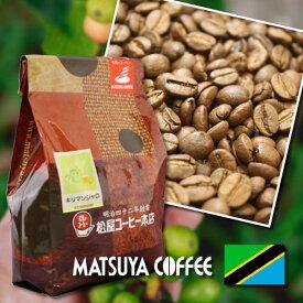 松屋コーヒー本店 名古屋 大須 老舗 自家焙煎 コーヒー豆 タンザニア ストレート コーヒー 珈琲 300g キリマンジャロAA