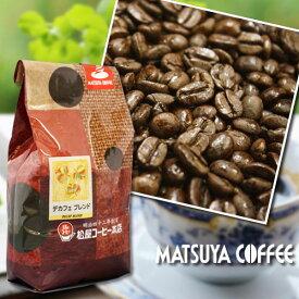 松屋コーヒー本店 名古屋 大須 老舗 カフェインレス 珈琲 ブレンド コーヒー 200g デカフェブレンド