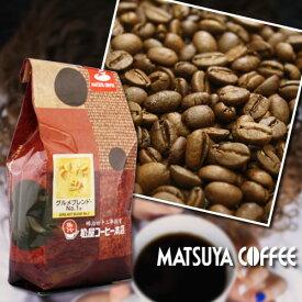 松屋コーヒー本店 名古屋 大須 老舗 マイスター おすすめ 珈琲 ブレンド コーヒー 200g グルメNO.1