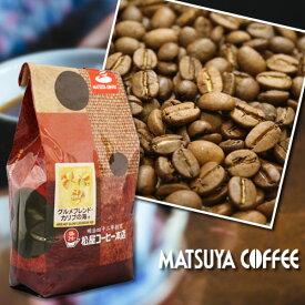 松屋コーヒー本店 名古屋 大須 老舗 クリスタルマウンテン 珈琲 ブレンド コーヒー 200g カリブの海