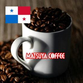 新登場 数量限定 オークションコーヒー 松屋コーヒー本店 パナマ エスメラルダ ゲイシャ2019 100g