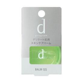 ★資生堂正規取引店  d プログラム バームQQ