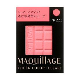 ★資生堂認定店・正規品  マキアージュ チークカラー (クリア) PK222 (レフィル)