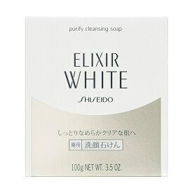 ★資生堂認定店★エリクシール ホワイト クレンジングソープ