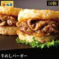 【30代男性】一人暮らしの息子へ!手軽に食べられるレトルト惣菜お取り寄せは?