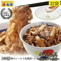 https://image.rakuten.co.jp/matsuya/cabinet/ef/thum/nyusan32.jpg