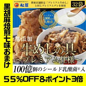【55%OFF14400円→6380円!さらにランク別...