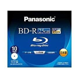 パナソニック データ用 BD-R 4倍速 10枚組 LMBR25LDH10