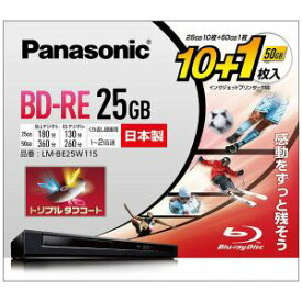 パナソニック 録画用 BD-RE 1-2倍速 25GB 10枚+1枚 LMBE25W11S