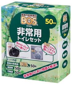 クリロン化成 BOS-0213 BOS非常用トイレセット 50回分