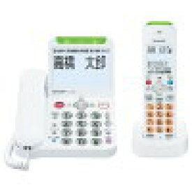 SHARP デジタルコードレス電話機 JD-AT90CL