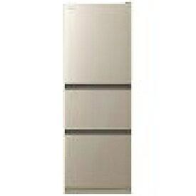 【標準配送・設置無料】HITACHI 冷蔵庫 シャンパン R-27NV(N) 内容量 265L 右開き