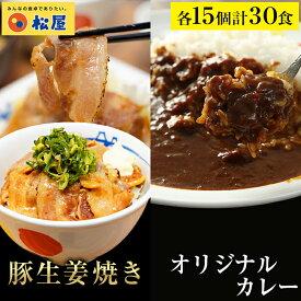 トマト カレー 松屋 『トマトカレー???』by お腹空いたもん