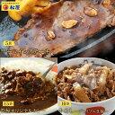 【松鷹や】サーロインステーキ&プレミアム牛めし&オリジナルカレー30食セット(サーロインステーキ ×5 牛めし×10…