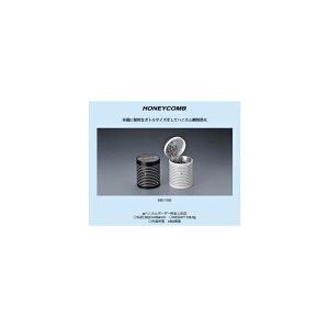 ウインドミル 携帯灰皿 ハニカムボーダー柄卓上灰皿