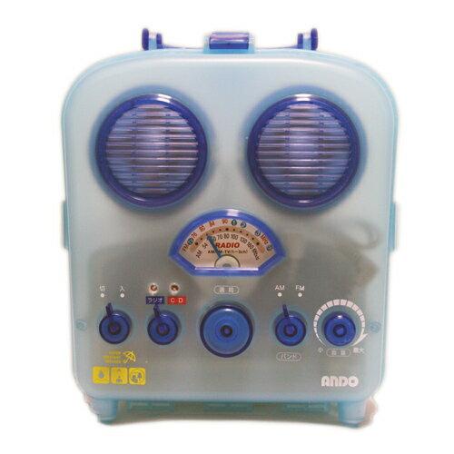 ANDO ラジオ付き防滴スピーカー アンプ内蔵 ラジオを聞いたりポータブルプレーヤーを中に入れて音楽が聴ける AR2-014SP 在庫限り