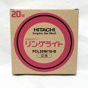 Hitachifcl20w18b