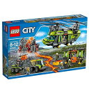 LEGO レゴ CITY シティ 60125 火山 ヘビーリフトヘリコプター Volcano Heavy-lift Helicopter