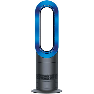 Dyson Dyson Hot+Cool heater AM09-IB 'iron and southern blue'